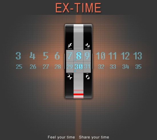 ex time watch_01