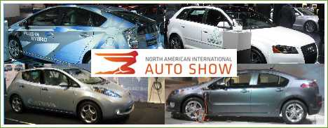 naias2010
